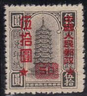 Chine 1951 Yvert 913 (*) Neuf Sans Gomme (1) (AE11) - Unused Stamps