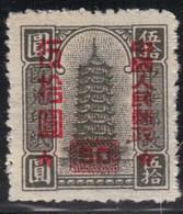 Chine 1951 Yvert 913 (*) Neuf Sans Gomme (2) (AE11) - Unused Stamps