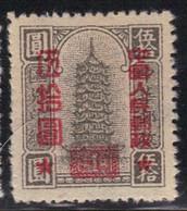 Chine 1951 Yvert 913 (*) Neuf Sans Gomme (3) (AE11) - Unused Stamps