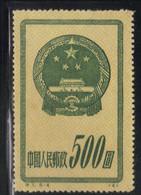Chine 1951 Yvert 910 (*) Neuf Sans Gomme (AE11) - Unused Stamps
