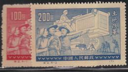 Chine 1951 Yvert 929Aet 929B (*) Neufs Sans Gomme (AE11) - Unused Stamps