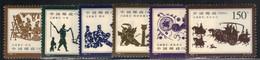 Chine 1999 Yvert 3663/68 Neufs** MNH (AE9) - Unused Stamps