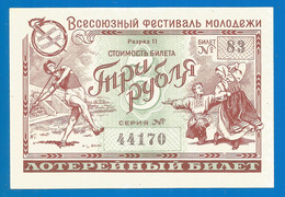 RUSSIA LOTTERY TICKET 1957 Year, 3rub. - Lottery Tickets