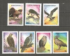 Kyrgyzstan 1995 Year, Mint Stamps MNH (**)  Birds - Kyrgyzstan