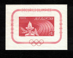 ROMANIA 496, 1960, Olympic Games - Rome, Italy, BLOCK IMPERF, Jeux Olympiques - Rome, Italie - Sin Clasificación