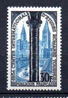 N-2 France N° 986 ** à 10 % De La Côte !!! - Unused Stamps