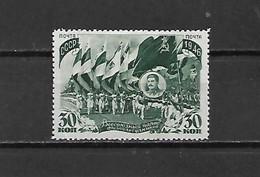 URSS - 1946 - N. 1043* (CATALOGO UNIFICATO) - Nuovi