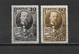 URSS - 1947 - N. 1077/78* (CATALOGO UNIFICATO) - Nuovi