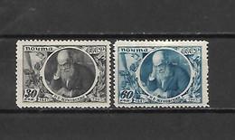 URSS - 1947 - N. 1084/85* (CATALOGO UNIFICATO) - Nuovi