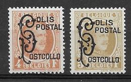 TR168/69, Postfris** (zie Scans) - 1923-1941