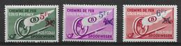 TR202/04, Ongebruikt Met Zeer Licht Spoor Van Scharnier (zie Scans) - 1923-1941