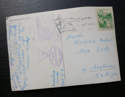 Yugoslavia 1966 Slovenia Flam HITRA DOSTAVA TOCEN NASLOV Card Sent From Koca Pod Bogatinom To Novo Selo Serbia B1 - Covers & Documents