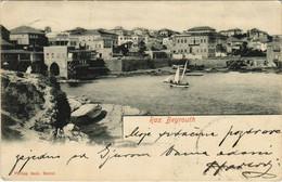 PC CPA LEBANON, RAZ BEYROUTH, (b23078) - Líbano