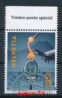 SCHWEIZ Mi. Nr. 2482 200 Jahre Glashütte Hergiswil - Used - Gebraucht