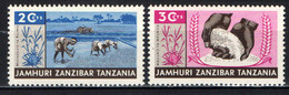 ZANZIBAR - 1965 - Issued To Publicize Agricultural Development - MNH - Zanzibar (...-1963)