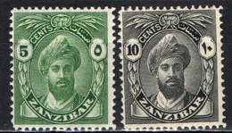 ZANZIBAR - 1936 - SULTANO KHALIFA BIN HARUB - MNH - Zanzibar (...-1963)