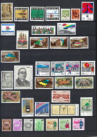 ISRAEL Lot Of Mint Stamps MNH (**) (LOT 414) - Collections, Lots & Séries