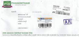 Thailand 2017 Bangkok Meter ER Barcode EMS AR Advice Of Receipt Registered Domestic Cover - Thailand