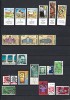 ISRAEL Lot Of Used And Mint Stamps (LOT 415) - Collections, Lots & Séries