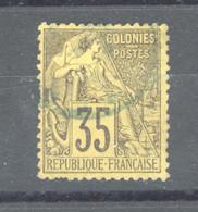 0co  416  -  Colonies Générales  :  Yv  56a  (o)   Sur Jaune - Alphée Dubois