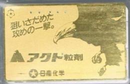 GIAPPONE (JAPAN)  - EAGLE (GOLD)  -  RIF. 9300 - Aquile & Rapaci Diurni