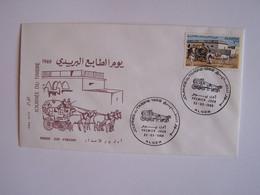 ALGERIE 22-3-1969 FDC JOURNEE DU TIMBRE - Algeria (1962-...)
