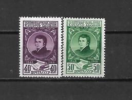URSS - 1948 - N. 1230/31* (CATALOGO UNIFICATO) - Nuovi