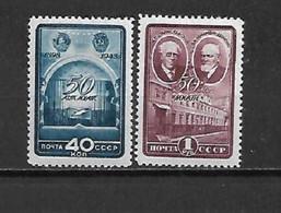 URSS - 1948 - N. 1260/61* (CATALOGO UNIFICATO) - Nuovi