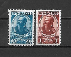 URSS - 1949 - N. 1318/19* (CATALOGO UNIFICATO) - Nuovi