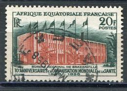 AFRIQUE  EQUATORIALE  FRANCAISE  N°  242  (Y&T)   (Oblitéré) - Unused Stamps