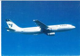 IRAN AIR - Airbus A300-600 (Airline Issue) - 1946-....: Modern Era