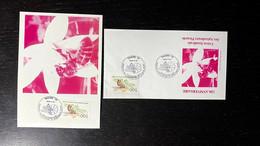 Enveloppe Et Carte Avec N° 2039 Cachet De L'union Syndicale Des Apiculteurs Picards Pour 120ème Anniversaire - Cachets Commémoratifs