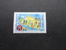 K46214- Stamp MNH Nouvelle-Caledonie 1979 Annee De L'enfant - Unicef - Neufs