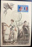 Carte Du Centenaire Du Timbre-poste Avec Timbre N°840 Et Cachet Philatélique De La Foire De Paris 24 Mai 1949 - Cachets Commémoratifs