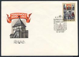 Soviet Unie CCCP Russia 1987 FDC (Mi 5726 YT 5418 SG 5770 - 400th Ann. Tobolsk, Siberia - Arms, Kremlin, Docks, Theater. - FDC
