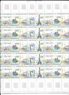 France:BC 2583A ** En Feuille Complète De 10 Bandes (Panorama De Paris)sous Faciale De 16,76€ - Nuevos