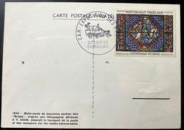 Carte Malle-poste 1842 - Exposition Des PTT Avec Timbre N°1427 Et Cachet De Cherbourg Du 29/08/1965 24 Mai 1949 - Cachets Commémoratifs