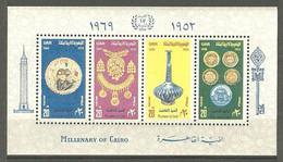 Egypt - 1969 - S/S - ( Millenium Of The Founding Of Cairo - Millenary Of Cairo ) - MNH** - Ungebraucht