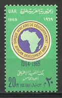 Egypt - 1969 - ( African Development Bank, 5th Anniv. ) - MNH (**) - Ungebraucht