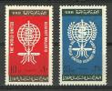 Egypt - 1962 - ( WHO Drive To Eradicate Malaria ) - MNH (**) - Unused Stamps