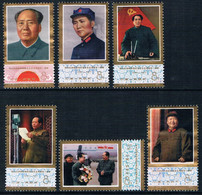 Chine - Premier Anniversaire De La Mort De Mao Tsé-toung 2101/2106 (année 1977) Oblit. - Used Stamps