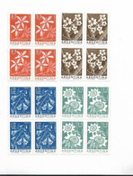 ARGENTINA 1960 FLOWERS IN BLOCKS OF FOUR VALUES MINT NH SCOTT B26/9 MI 754/7 - Oblitérés