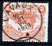 """TR 74 -  """"LAVAUX"""" - (ref. ZE-33.402) - 1915-1921"""