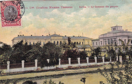 Bulgarie, Sofia, Le Gymnase Des Garçons - Bulgaria