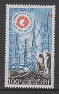 1963-TAAF -P.A. N°7** ANNEE DU SOLEIL CALME - Airmail