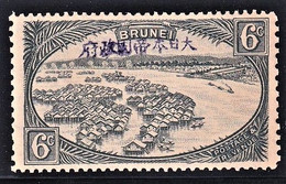 BRUNEI 1942  JAPANESE OCCUPATION  6C GREENISH GREY  SG J7 MNH / UM  VERY FINE STAMPS  PERFECT SUPERB RARE - Brunei (...-1984)