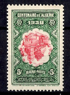Algérie Maury N° 100A Superbe Variété Centre Renversé Neuf ** MNH. Rare Et Signé Brun. TB. A Saisir! - Unused Stamps