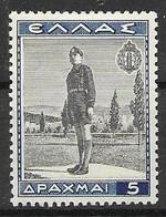 Greece 1940 Mint Low Hinged (12 Euros) - Unused Stamps