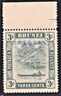 BRUNEI 1942  JAPANESE OCCUPATION  3C BLUE-GREEN  SG J4 MNH / UM  VERY FINE STAMPS  PERFECT SUPERB RARE - Brunei (...-1984)