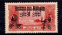 Grand Liban Maury N° 68A Variété Double Surcharge Neuf ** MNH. TB. A Saisir! - Unused Stamps